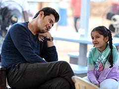 Mahesh Babu's Daughter Sitara Will Voice Young Elsa In Telugu Version Of <i>Frozen 2</i>