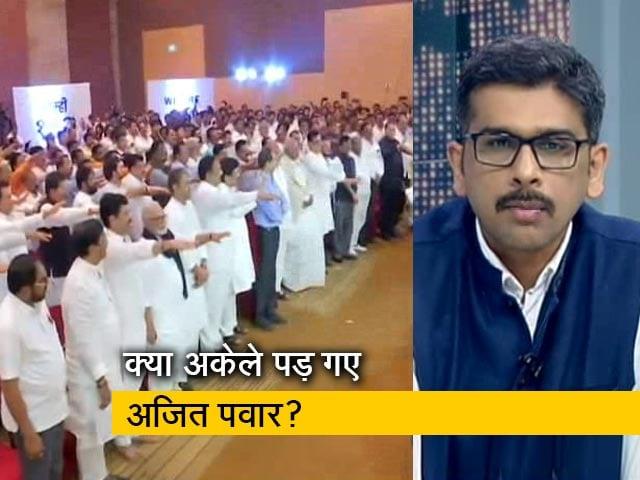 Videos : खबरों की खबर: क्या फ्लोर टेस्ट पर बरकरार रहेगी महा-अघाड़ी की एकता?