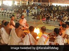 केरल के पद्मनाभ स्वामी मंदिर में शुरू हुआ 'मुराजपम', मकर संक्राति के दिन होगा समापन