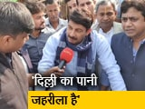 Video : दिल्ली के पानी पर मनोज तिवारी ने केजरीवाल से मांगा जवाब
