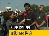 Video : गुरुग्राम के लोगों का सड़कों पर प्रदर्शन, स्वच्छ हवा की मांग की