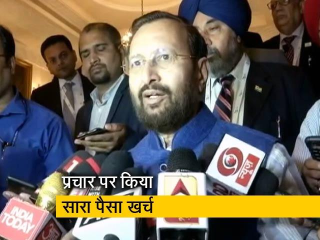 Videos : प्रकाश जावेड़कर का दिल्ली सरकार पर हमला, कहा- राज्य में प्रदूषण के लिए केजरीवाल जिम्मेदार