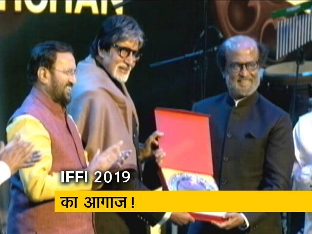 Video : गोवा में IFFI की गोल्डन जुबली का हुआ शुभारंभ