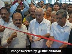 கர்நாடகா : 740 ஏக்கரில் புதிய விமான நிலையம்! எடியூரப்பா திறந்து வைத்தார்!!