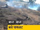 Video : नौसेना का लड़ाकू विमान MiG-29K क्रैश हुआ