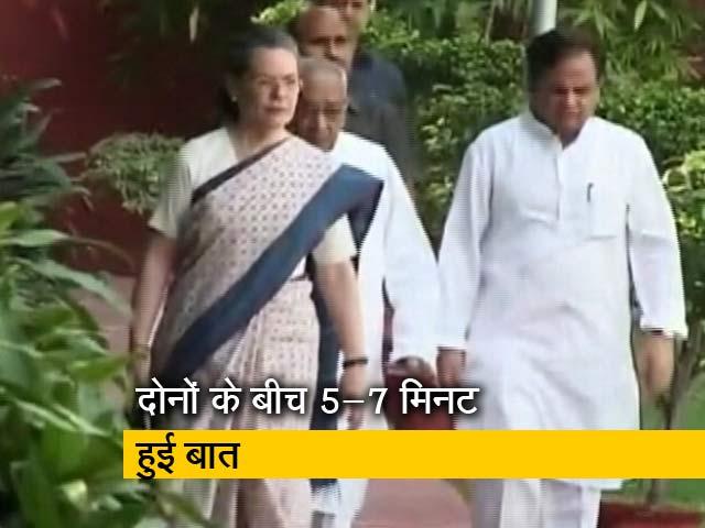 Video : महाराष्ट्र: उद्धव ठाकरे और सोनिया गांधी के बीच फोन पर हुई बातचीत