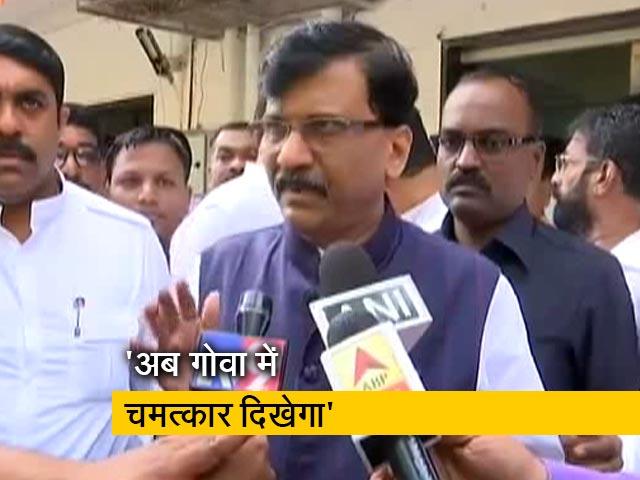 Videos : संजय राउत बोले- अब गोवा की राजनीति पर हमारा ध्यान