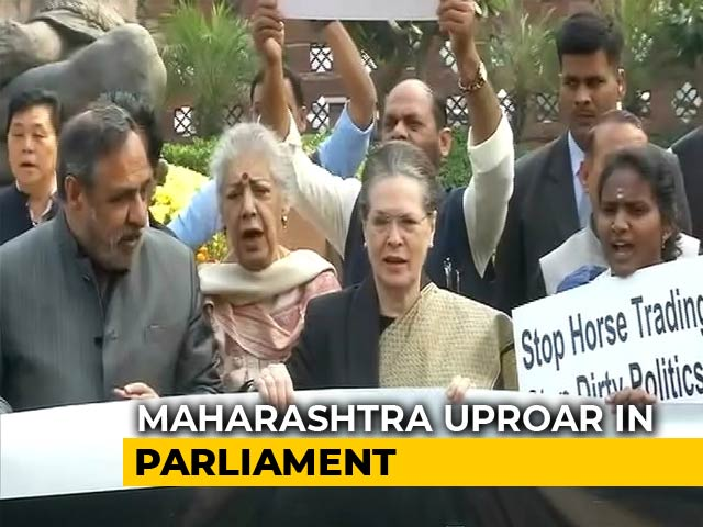 Video: Woman MPs 'Manhandled': Congress After Clash With Marshals In Parliament