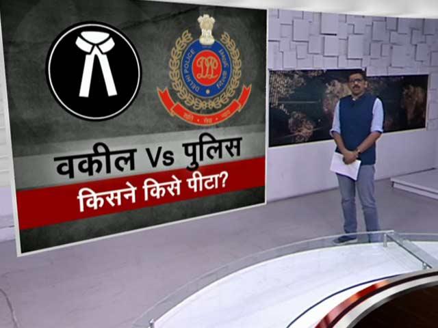 Videos : खबरों की खबर: वकील Vs पुलिस: किसने किसे पीटा?