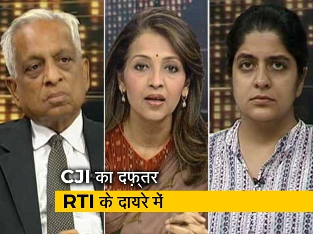 Video : प्राइम टाइम: RTI पर सुप्रीम कोर्ट का ऐतिहासिक फैसला