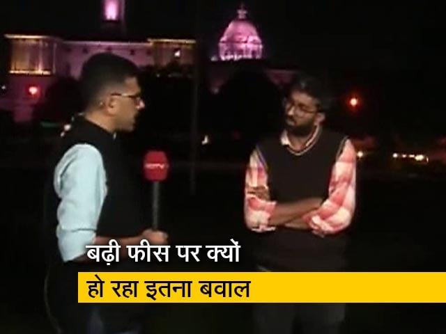 Video : खबरों की खबर: JNU पर बवाल थमने का नहीं ले रहा नाम, कैंपस बना जंग का मैदान