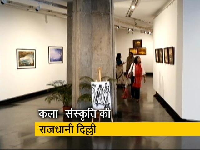 Videos : कंक्रीट के जंगल में प्रकृति की याद दिलाती है ये कला प्रदर्शनी