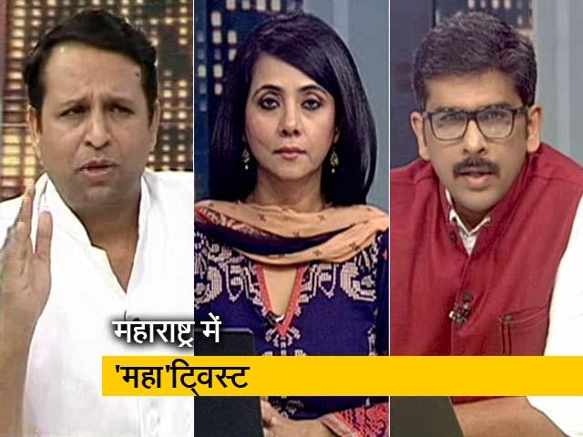 Videos : खबरों की खबर: 12 ट्विस्ट के बाद महाराष्ट्र में लागू हुआ राष्ट्रपति शासन