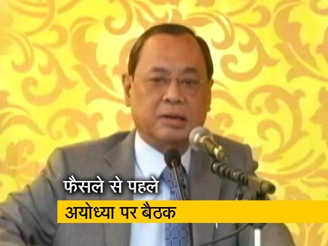 Videos : अयोध्या की कानून-व्यवस्था पर होगी बैठक