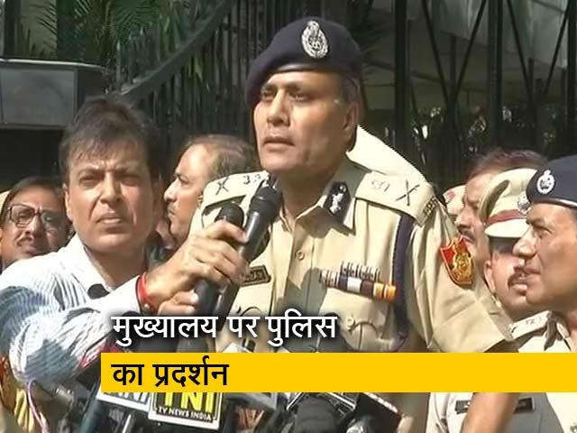 Videos : प्रदर्शन कर रहे पुलिस वालों से पुलिस कमिश्नर: अनुशासन बनाए रखे