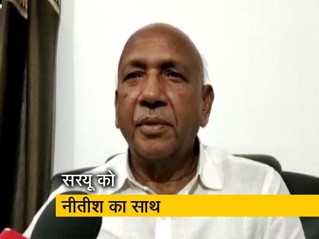 Videos : CM रघुवर को चुनौती दे रहे सरयू राय, नीतीश कुमार ने उम्मीदवारी का किया समर्थन