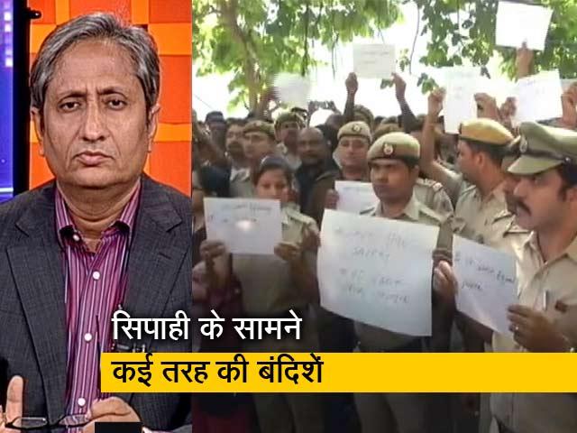 Videos : रवीश कुमार का प्राइम टाइम: क्या दिल्ली पुलिस के जवानों का गुस्सा अपने अफसरों से था?