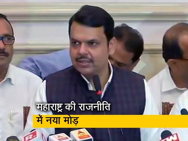 Videos : महाराष्ट्र: देवेंद्र फडणवीस ने किया सीएम पद से इस्तीफे का ऐलान