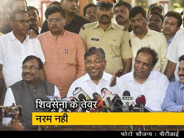 Video : महाराष्ट्र: बीजेपी नेता सुधीर मुनगंटीवार और चंद्रकांत पाटिल ने राज्यपाल से की मुलाकात