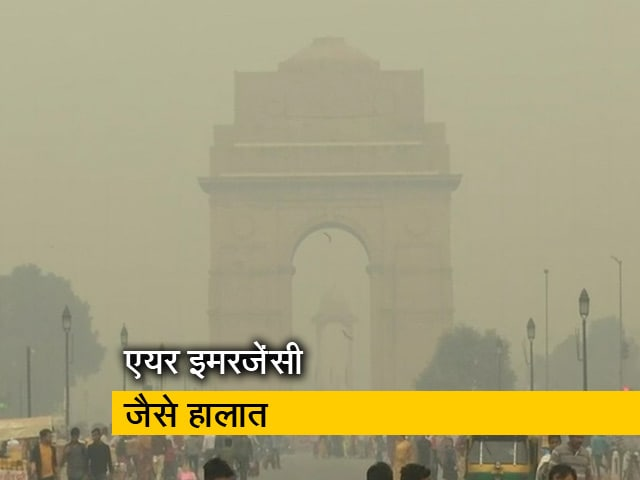 Videos : दिल्ली-एनसीआर में सांस लेना हुआ मुश्किल, हालात बेहद खराब