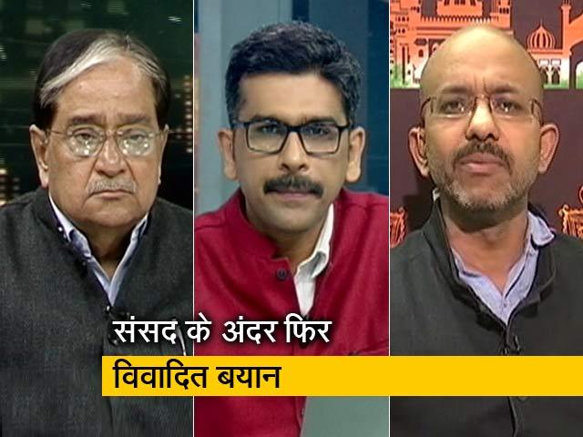 Videos : खबरों की खबर: क्या गोडसे प्रेम प्रज्ञा ठाकुर को ले डूबेगा?