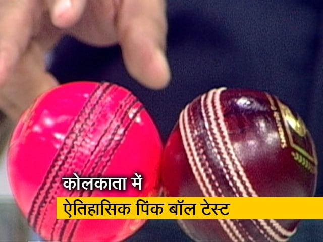 Videos : कोलकाता टेस्ट: बांग्लादेश की पूरी टीम 106 रनों पर ढेर, ईशांत शर्मा ने झटके 5 विकेट