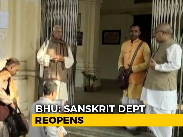 Video : BHU Sanskrit Department Reopens Amid Muslim Teacher Row, Students Boycott