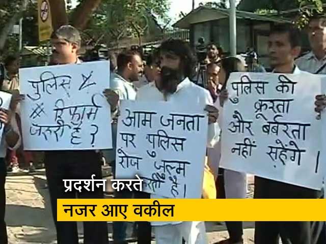Videos : वकीलों की हड़ताल से आम लोग परेशान