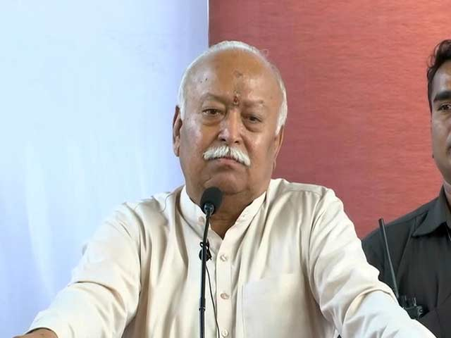 "Video : ""Want To End The Dispute"": RSS Chief Mohan Bhagwat On Ayodhya Verdict"