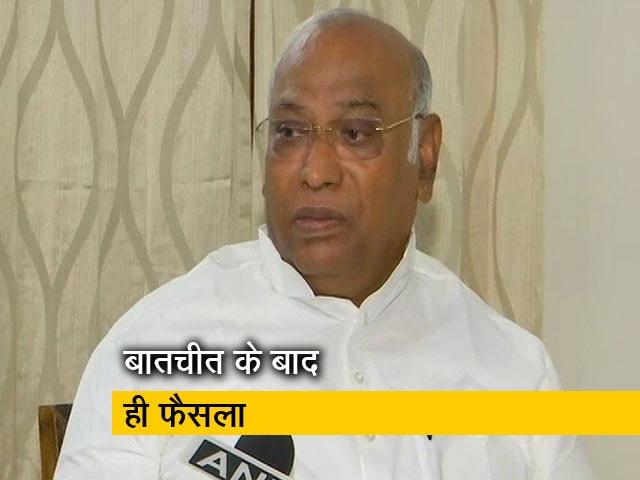 Videos : एनसीपी के साथ बातचीत चल रही है: मल्लिकार्जुन खड़गे