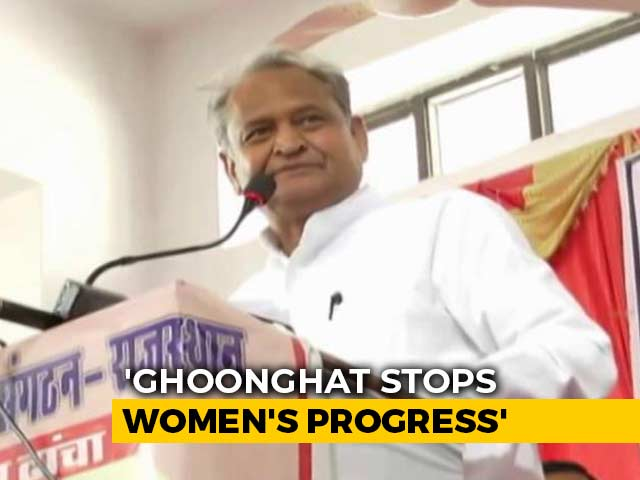 "Video : Women Can't Progress Till ""Ghoonghat"" Exists, Says Ashok Gehlot"