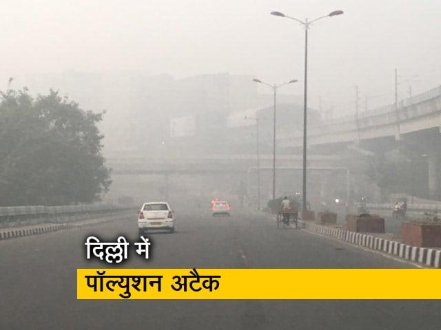 Videos : दिल्ली-एनसीआर में बारिश से मिली मामूली राहत, पर अभी भी 'गंभीर' स्तर पर है हवा की गुणवत्ता