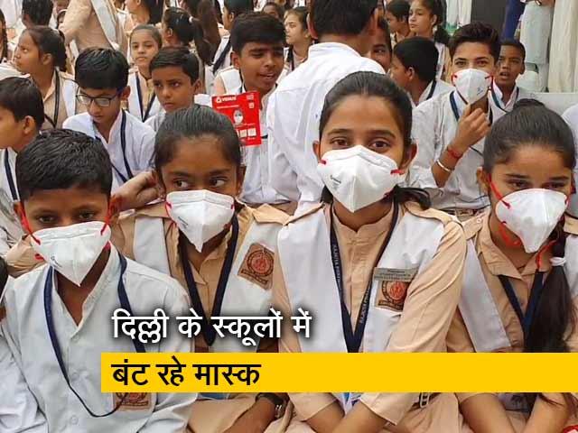 Videos : दिल्ली के मुख्यमंत्री अरविंद केजरीवाल ने दिया बच्चों को मास्क