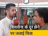 Video : NDA की मीटिंग के बाद चिराग पासवान ने NDTV से की खास बात