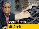 Video : रवीश कुमार का प्राइम टाइम: प्रदूषण पर सुप्रीम कोर्ट की सख्ती का कितना असर?