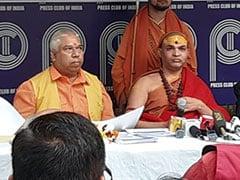 रामालय ट्रस्ट ने अयोध्या में राम मंदिर निर्माण के लिए सबसे सक्षम होने का दावा किया, PMO को ज्ञापन सौंपा