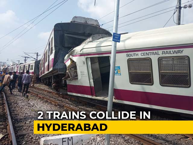 Video : 2 Trains Collide At Station In Hyderabad