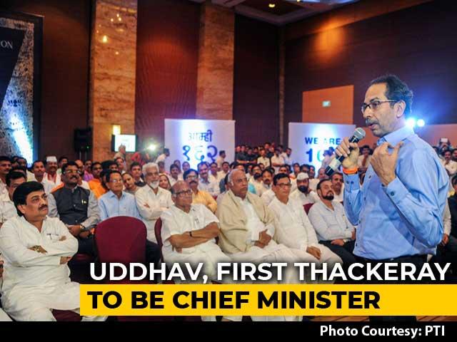Video : Uddhav Thackeray's <i>Sarkar</i> Today, Mega Show At Shivaji Park