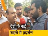 Video : रफाल मुद्दा: कांग्रेस के खिलाफ देशभर में बीजेपी का प्रदर्शन