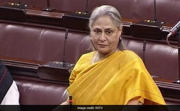 """Watch: Jaya Bachchan's """"Undeclared Emergency"""" Jibe At Centre In Parliament"""