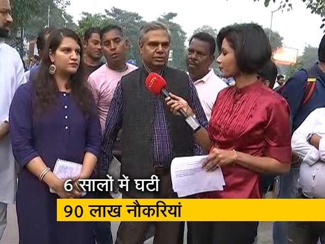Videos : पक्ष-विपक्ष: क्या भारत में बढ़ रही है बेरोजगारी की दर?