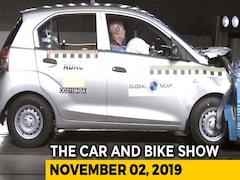 Video: 2019 Global NCAP Crash, Test TVS Slipper clutch
