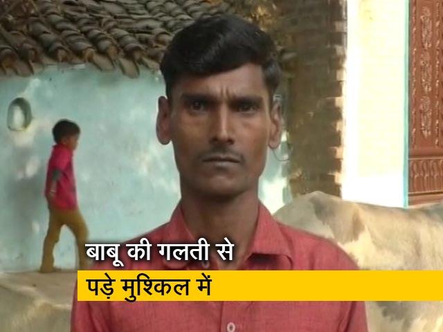 Videos : एक पैसे डालता रहा, दूसरा मोदी जी भेज रहे समझकर निकालता रहा