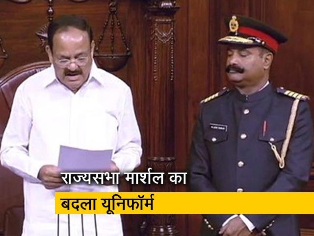 Video : नए यूनिफॉर्म में नजर आए मार्शल, पूर्व सेना प्रमुख ने उठाए सवाल