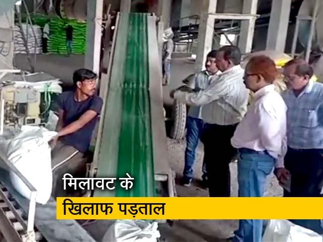 Videos : रवीश कुमार का प्राइम टाइम: खाद, बीज, कीटनाशक मानकों पर कितने खरे?