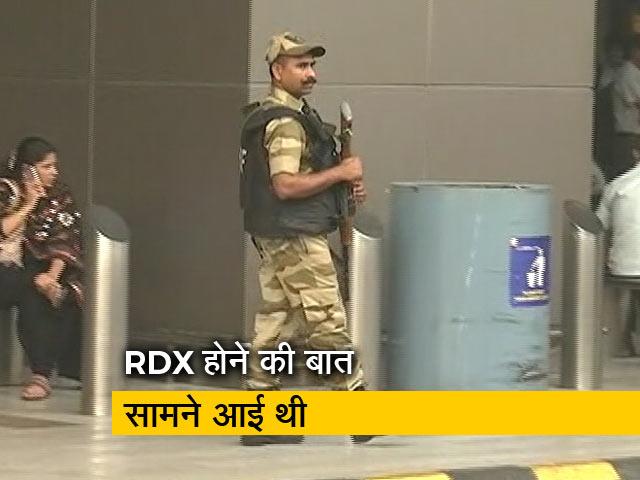 Video : IGI एयरपोर्ट पर मिले संदिग्ध बैग में निकला चॉकलेट