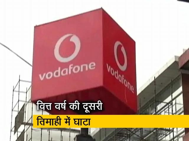 Videos : वोडाफोन-आइडिया को 50,922 करोड़ रुपये का घाटा
