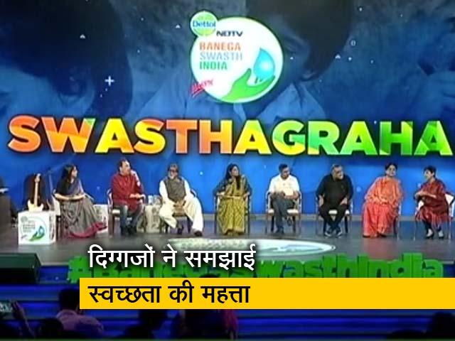 Video : बनेगा स्वस्थ इंडिया: गुड इम्युन सिस्टम और स्वच्छता स्वस्थ रहने के लिए बेहद जरूरी