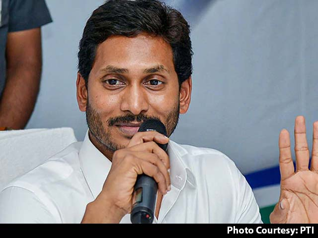"Video : ""Where Did Your Children Study"": Jagan Reddy To Chandrababu Naidu"