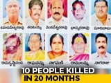 Video : After Kerala's Jolly Case, Andhra Cyanide Killer Who Murdered 10